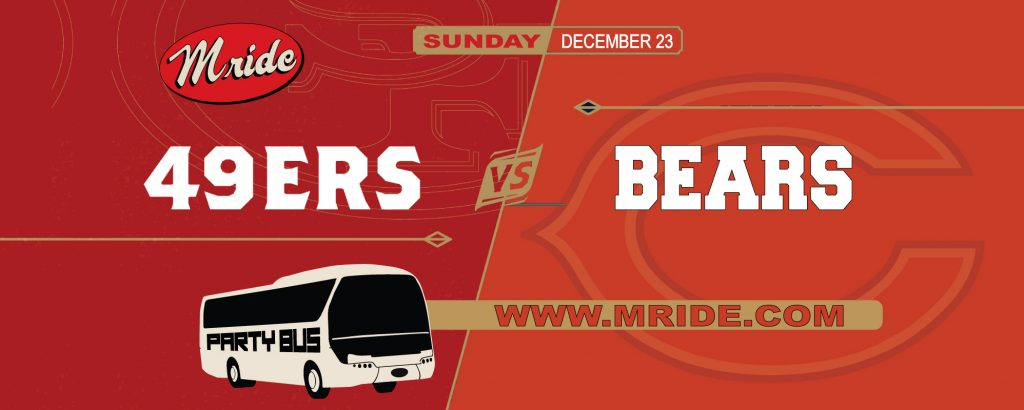 49ers vs. Chicago Bears Shuttle Bus to Levi's Stadium