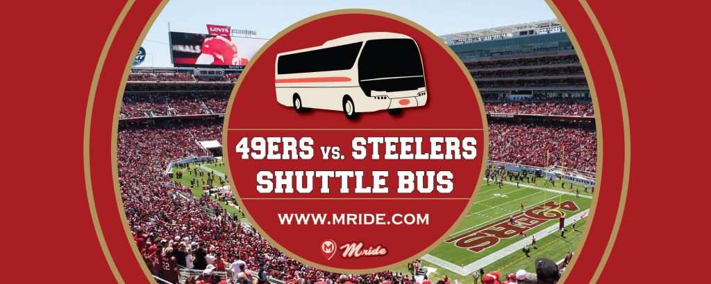 49ers vs. Steelers Party Bus to Levi's Stadium